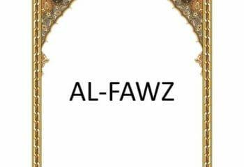 al-fawz
