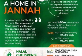 halalch-banner